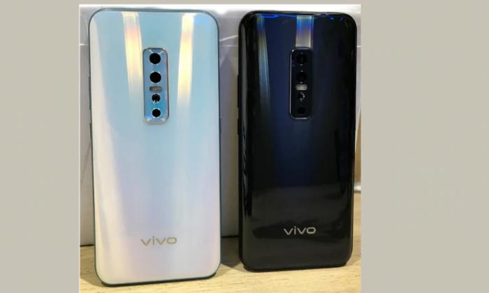 leaked vivo v17 Pro
