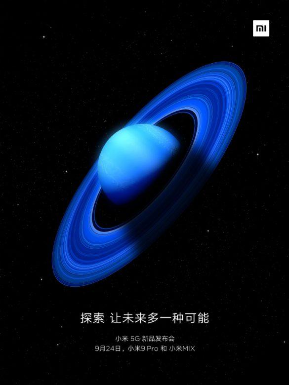 Xiaomi Mi 9 Pro 5G launch