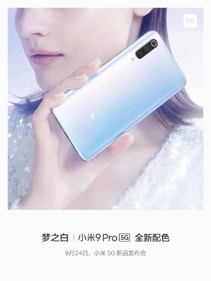 xIAOMI mI 9t Pro 5G