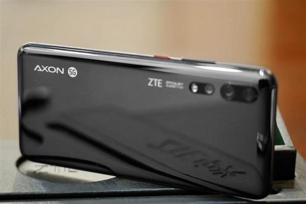 Leaked ZTE Axon 10s Pro